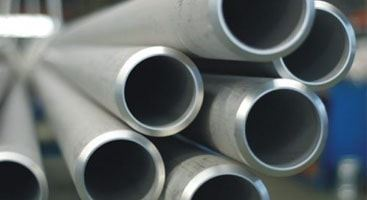stainless-steel-seamless-pipe-stockist-min
