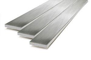 aluminium flat bars`manufacturer