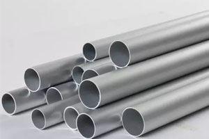 aluminium-pipes-manufacturer