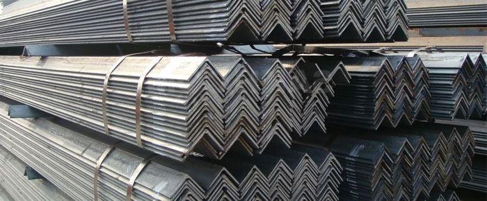 Flat Bars & Angles manufacturer